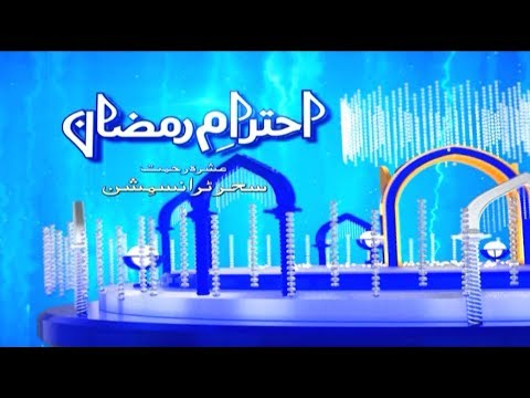 Ehtram-e-Ramadan Sehar Transmission 08 May 2019 | Kohenoor News Pakistan
