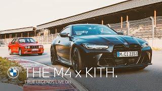 [오피셜] The BMW M4 Competition x KITH. True legends live on.