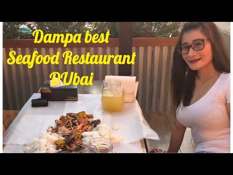 Dampa seafood restaurant#uae
