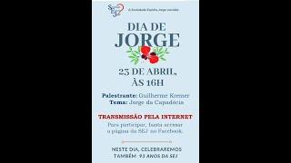 Palestra do Dia de Jorge – Guilherme Kremer – 23/05/2020
