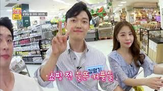 Somebival 1+1 EP4 Heechul, Soyu, Lee Soo Geun