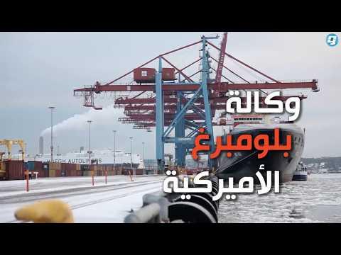 فيديو بوابة الوسط | ليبيا تنافس السعودية كثالث أكبر مصدِّر بحري لأوروبا بعد العراق وروسيا