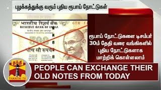 People can exchange their Old Rs.500 and Rs.1000 Notes from Today in Banks and Post Offices