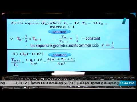 رياضيات لغات الصف الثاني الثانوي 2020 (ترم 2) -   Algebra Unit 1