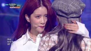 뮤직뱅크 Music Bank - 부탁해(Save me, Save you) - 우주소녀.20180928