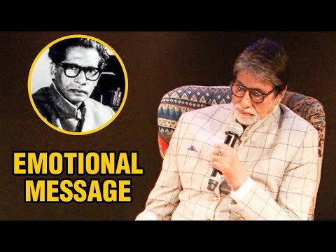 Amitabh Bachchan's Sweet And EMOTIONAL Memory Of