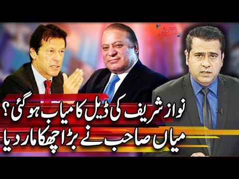 Takrar With Imran Khan   4 February 2019   Express News