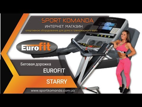 Беговая дорожка EUROFIT Starry