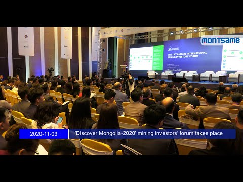 'Discover Mongolia-2020' mining investors' forum takes place