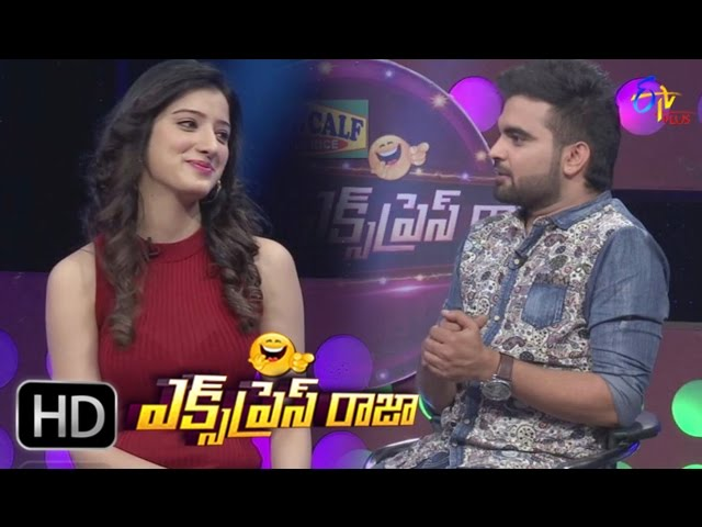 Express Raja – 12th May 2017 – Full Episode | ETV Plus Game Show