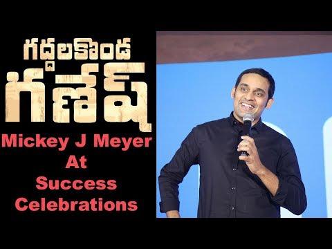 Mickey J Meyer At Gaddhalakonda Ganesh Movie Success Celebrations