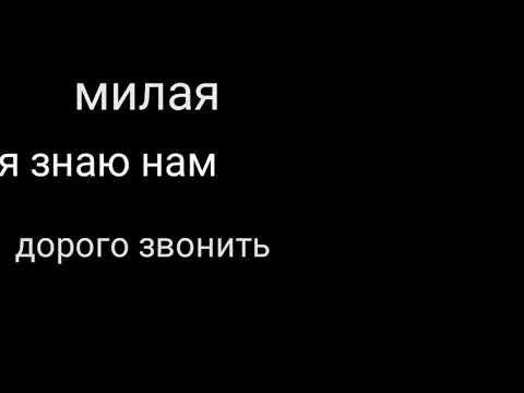 Клип:миломан♥♥♥