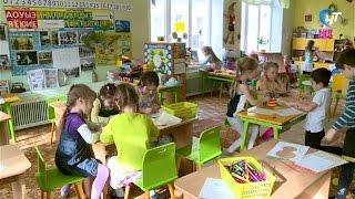 В областной департамент образования и нашу редакцию поступают вопросы от родителей дошколят
