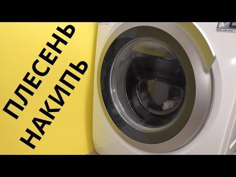 A paraziták hatékony tisztítása