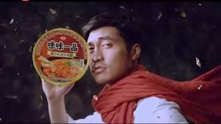 【味味一品】2017年寒流篇