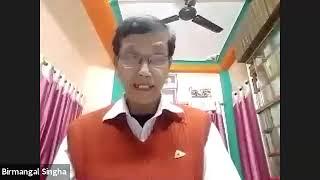 Manipuri Mirror Lecture Series. Lecture 01. Tripurada Manipuri Sahitya. Lecture by L. Birmangal Singha. Part-1.