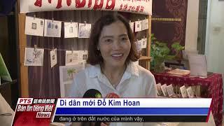 Đài PTS - bản tin tiếng Việt ngày 14 tháng 2 năm 2021