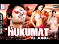 HUKUMAT KI JUNG - Full Length Action Hindi Movie