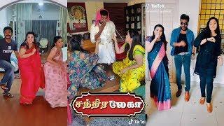 Chandralekha Sun Tv Serial TikTok   Chandralekha Serial Tamil Dubsmash Videos
