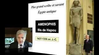 Fresque d'Amenophis, fils de Hapou, Le plus vieux format texte de la Bible