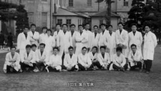 東北大学薬学部・薬学研究科の歴史