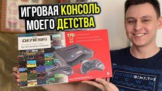 Купил SEGA Mega Drive за 1500 рублей + 170 игр! Моё детство :)