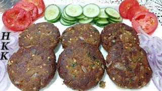 Shami Kabab شامی کباب Home made Restaurant Style Tasty Beef Shami Kabab by Huma Ka Kitchen