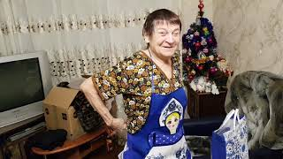 Маме Посылка от Лены из Москвы