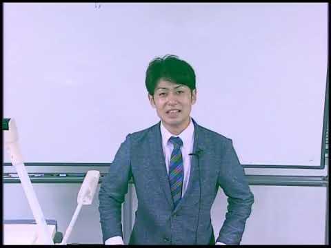 鍋島講師 自己紹介動画