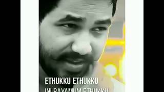 Machi Enggalukku Ellam Whatsapp Status | Tamil Whatsapp Status | Messaya Murukku Songs