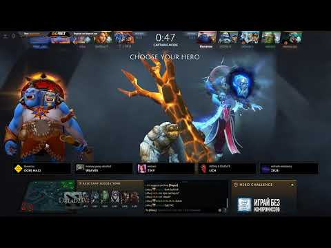 Dread's stream | Dota 2 - Battle Cup | 29.09.2018