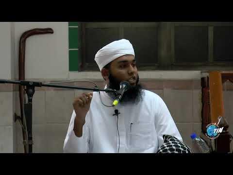 Virtues Of Istighfaar (Seeking Forgiveness) - Maulana Rashad Abdul Wahab