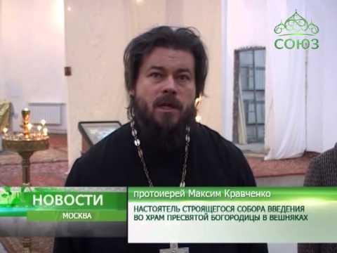 Стихи о русских храмах и церквях