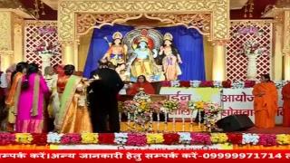 Didi Maa Sadhvi Ritambhara Ji | Shri Ram Katha Gyan Yagya | Day- 4 Guwahati Assam