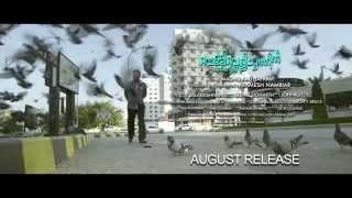Vellivelichathil - Teaser 2