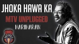 Jhonka Hawa Ka Aaj Bhi - MTV Unplugged (Full Song