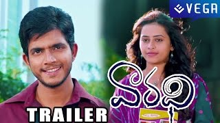 Varadhi Movie Theatrical Trailer - Kranthi, Sridivya - Vaaradhi official trailer