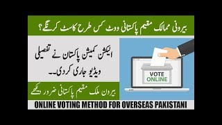 How To Register For Overseas Pakistanis Online Voting System Complete Method By Election Commission