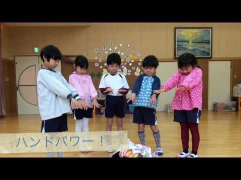 Takagishi Kindergarten