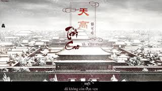 [Vietsub + Kara] Trời Cao – Úc Khả Duy   天高 –郁可唯《Độc Cô Hoàng Hậu - 獨孤皇后》