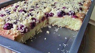 Ciasto drożdżowe pulchne z wiśniami i kruszonką