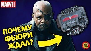Главный вопрос Войны Бесконечности! Почему Фьюри не вызвал Капитана Марвел раньше?