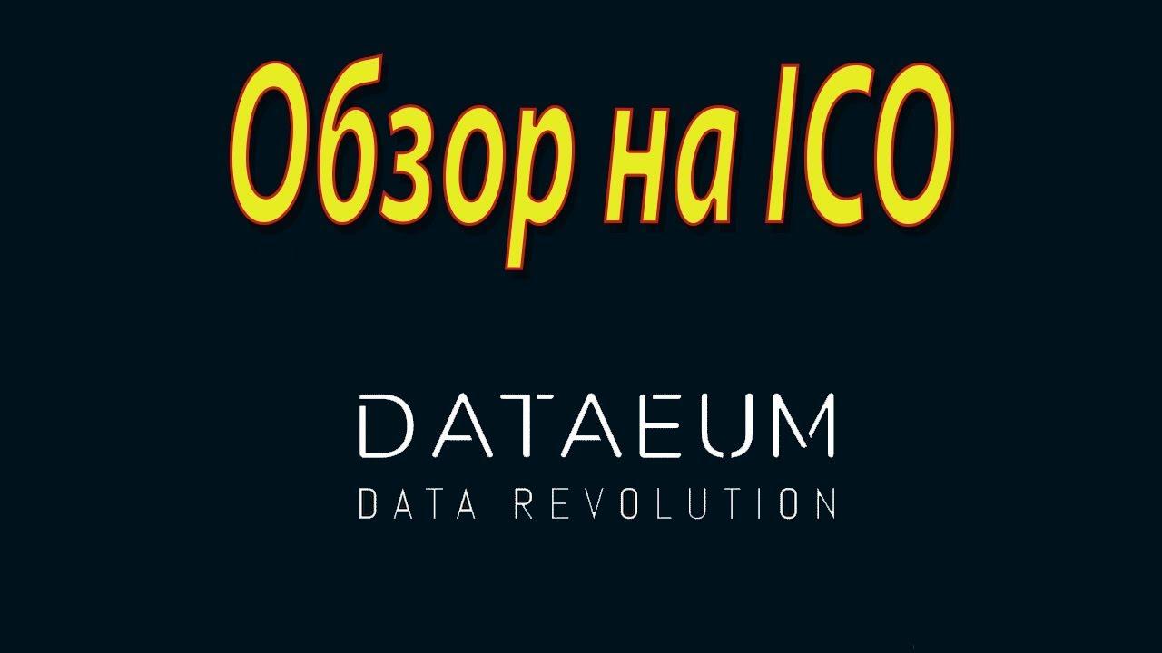 Dataeum