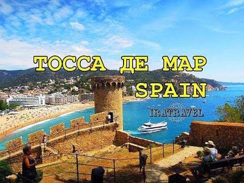 🇪🇸 Тосса де Мар, экскурсия по городу | TOSSA DE MAR, city tour