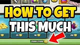 Tips to Get More Medals in Clash of Clans | No Hack | Fully Fair | HINDI - COC