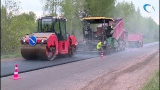 Завершился ремонт участка дороги Боровичи - Коегоща