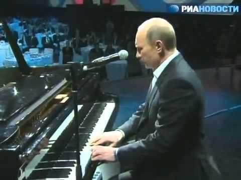 В  Путин сыграл 'С чего начинается Родина' и спел песню