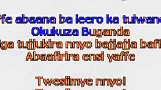Buganda Anthem karaoke sing along