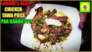 Shah Chicken Tawa Roast | PAIT POOJA | Pakistani Food | Street Food | Ayaz Mehmood