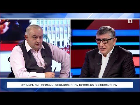 Հարցազրույց Խաչատուր Սուքիասյանի հետ
